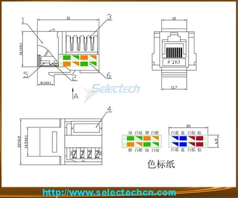 b a cat6 keystone wiring diagram cat6 punch