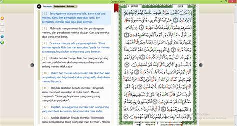 free download alquran mp3 per halaman belajar it dan belajar agama download gratis aplikasi