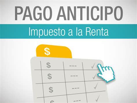 calculo anticipo impuesto a la renta pago anticipo impuesto a la renta sri contabilidad