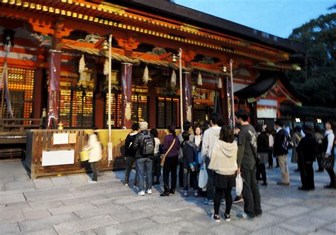 travel japan during new year elebrating new year s known as oshogatsu in japan has