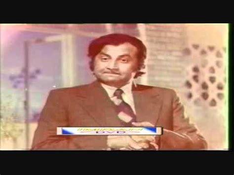 zeba muhammad ali biography nashaiman mohd ali zeeba download hd torrent