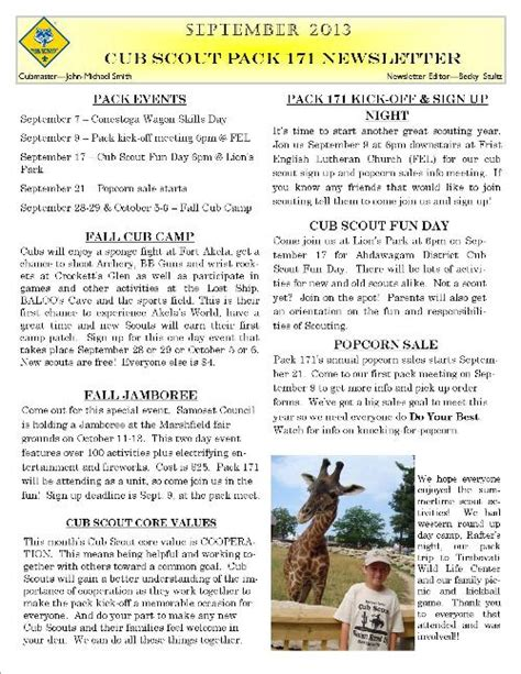 cub scout pack newsletter template cub scout pack 171 wisconsin rapids wisconsin homepage