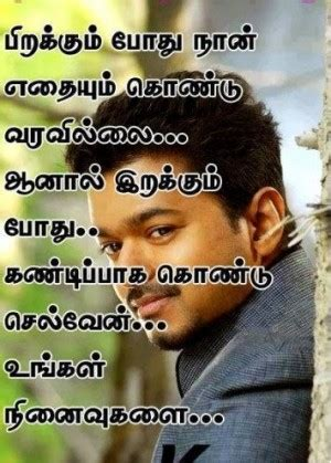 fb quotes in tamil quotes to share on fb quotesgram