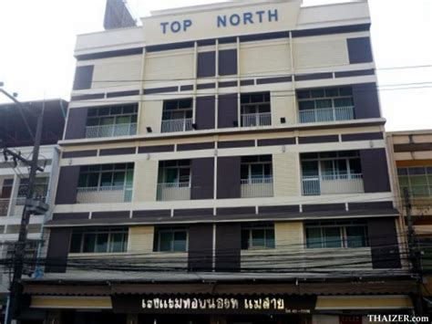 Top north hotel mae sai marriage
