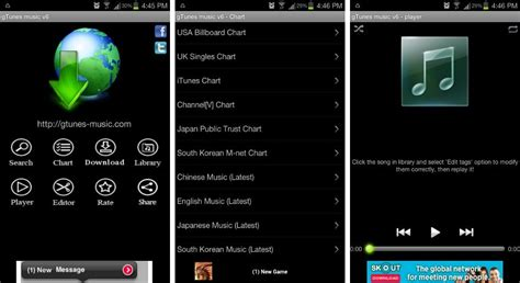 mp downloader apps  android