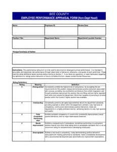 employee performance evaluation form texas free download