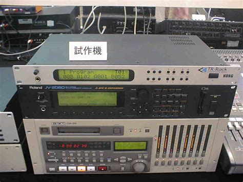 Tr Rack by Amei Ieee1394 Report From Mpwg