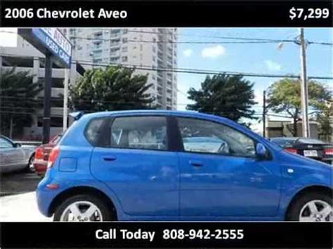 how to fix cars 2006 chevrolet aveo seat position control 2006 chevrolet aveo problems online manuals and repair information
