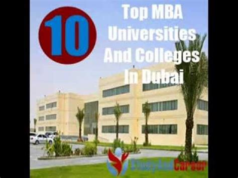 Top 10 Universities For Mba by Top 10 Mba Universities And Colleges In Dubai