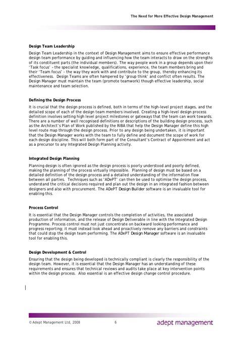 design management essay design management white paper v5