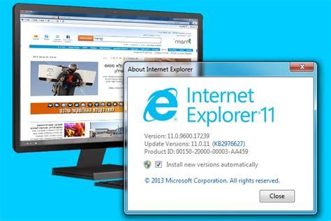wordpress layout internet explorer דפדפן מקולקל מיקרוסופט שוקלת לשנות את שמו של internet