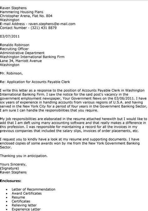 accounting clerk cover letter cover letter for accounting clerk 20 cover letter for