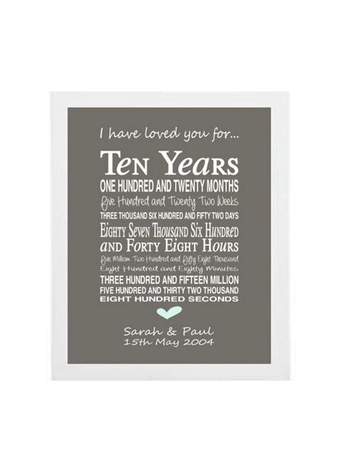 10th wedding anniversary gift   personalised anniversary
