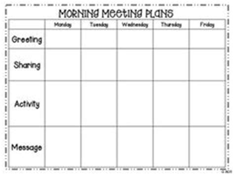 morning meeting lesson plan template freebie morning meeting lesson plan template classroom