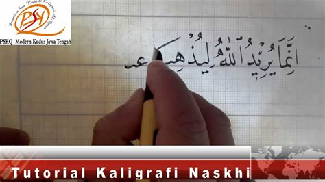 tutorial kaligrafi youtube video tutorial kaligrafi naskhi muhammad assiry kudus jawa