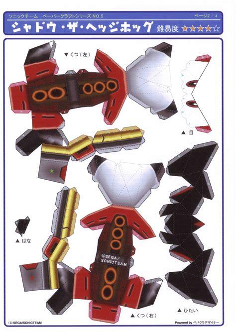 Shadow Papercraft - 1375141995406 nintendo papercraft