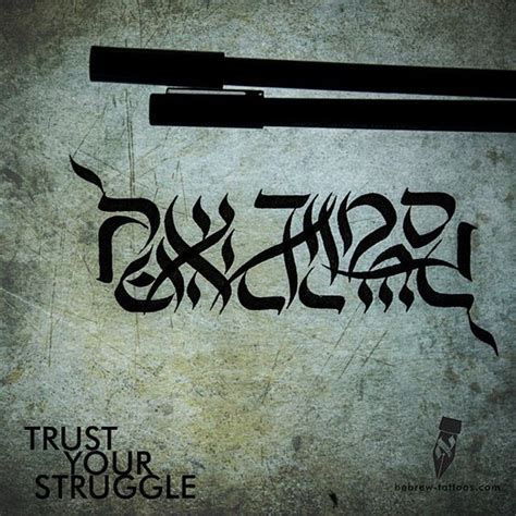 trust your struggle tattoo the world s catalog of ideas