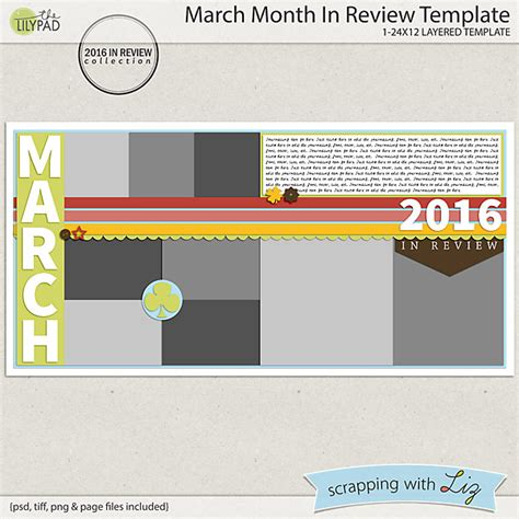 digital scrapbook template march month in review