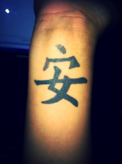 pray tattoo on wrist best 25 serenity ideas on white lotus