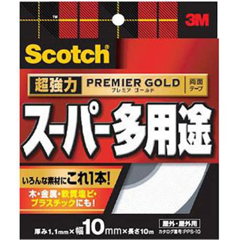 3m Kpg 12 Strong Premier Gold strong sided premium gold multi