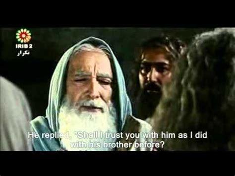 film nabi yusuf cartoon prophet yusuf movie full with english subtitles part 1 45