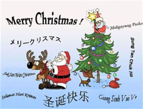 sage book whisperer friends   world merry christmas happy  year