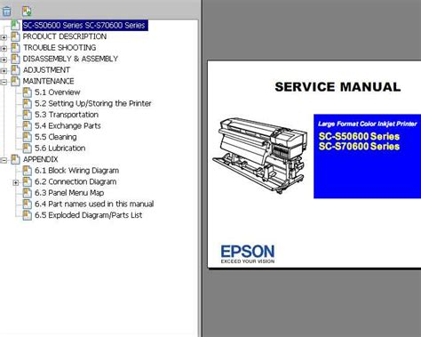 epson t13 waste ink pad resetter free download epson t13 reset key free download