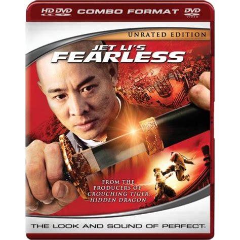 film mandarin jet li jet li s fearless hd dvd mandarin unrated