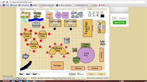 classroom layout interactive future classroom layout youtube
