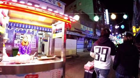 South Korea Phone Number Lookup Choryang Market Busan All You Need To Before You Go With Photos Tripadvisor