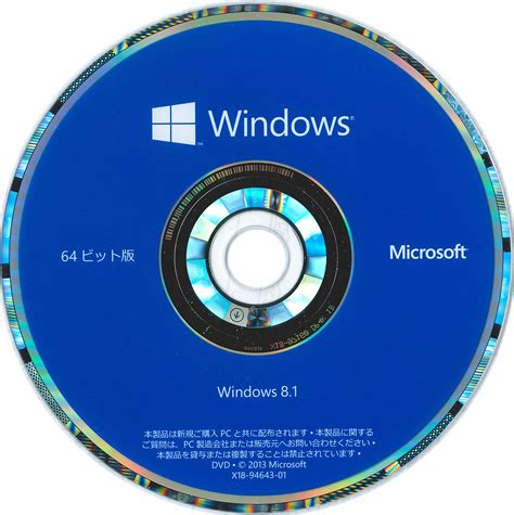 format dvd r disc windows 7 frontierサポートページ 187 blog archive 187 frgbシリーズ cd 90831