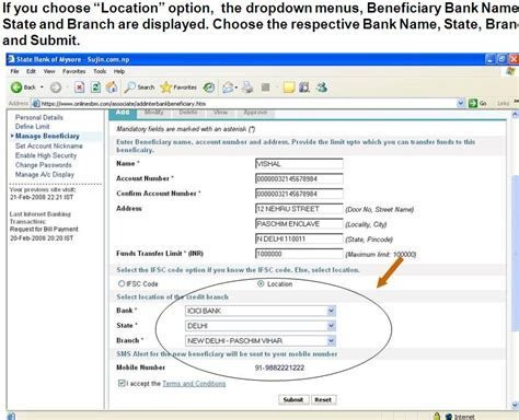 union bank of india iban number sbm banking form can free on site