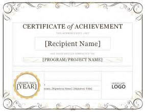 free templates for certificates of achievement certificate of achievement certificate of achievement