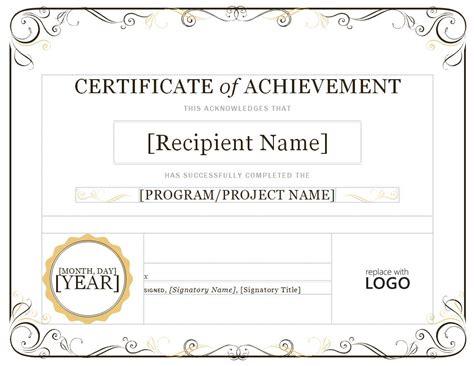 Best Photos of Certificate Of Achievement Wording