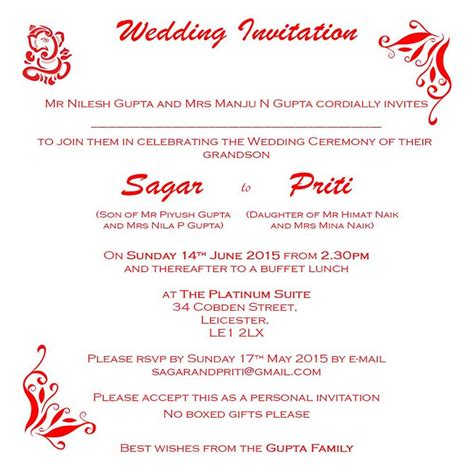 hindu wedding invitation wordings click here to view our range