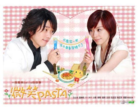 film korea pasta top 15 food dramas of korea taiwan japan movies tv