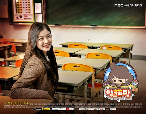 rekomendasi film romantis 2015 rekomendasi drama korea romantis komedi yang patut ditonton