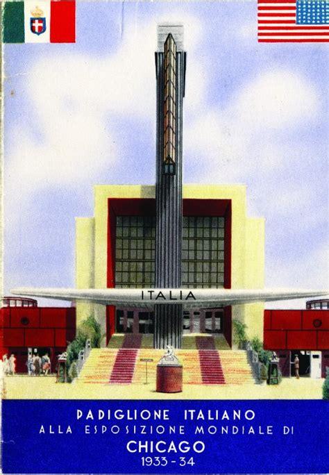 ufficio gabinetto archivio centrale dello stato guida ai fondi gabinetto