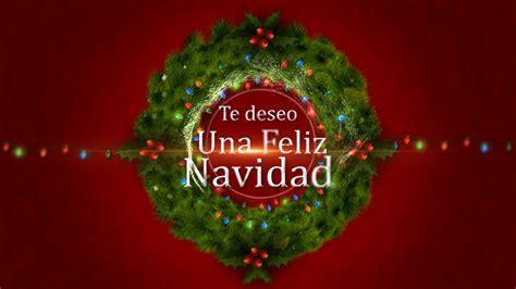 imagenes de navidad y prospero año 2018 feliz navidad feliz a 209 o nuevo 2018 youtube