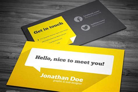 design kartu nama format psd 無料ダウンロードできる クリエイティブな名刺テンプレートpsd素材まとめ photoshopvip