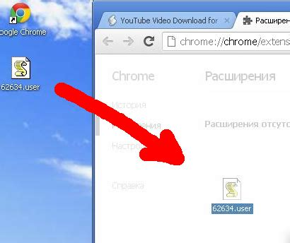 download mp3 from youtube google chrome mp3 download youtube extension chrome phone swap download