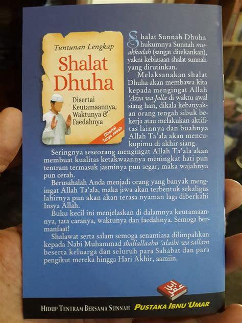Buku Saku Surat Surat Yang Dibaca Rasulullah Ketika Pust Ibnu Umar buku saku tuntunan lengkap shalat dhuha toko muslim title