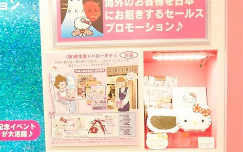 Dompet Kosmetik Hello For Sale In Japan Only Hkep10375 sanrio expo 2014 includes all of sanrio s kawaiiness