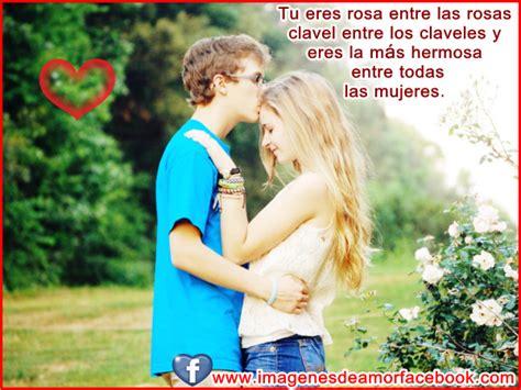 imagenes romanticas de parejas cristianas tarjetas cristianas para parejas imagui
