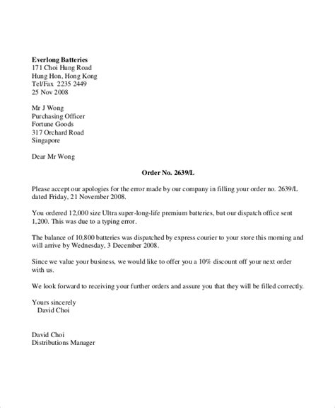 sample customer apology letter templates