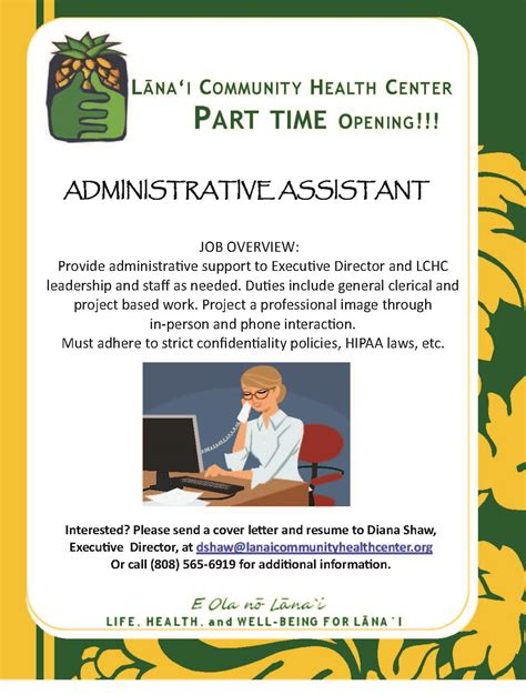 part time opening administrative assistant