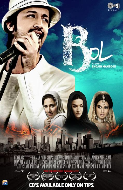 pk song queen film bol movie songs available to download for free pakium pk