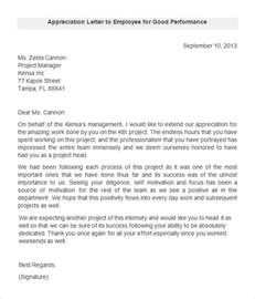 Appraisal Assignment Letter Exle Sle Letter Performance Cover Letter Templates