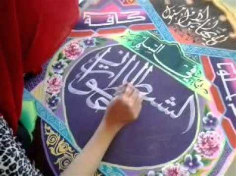 tutorial hiasan kaligrafi kaligrafi videolike