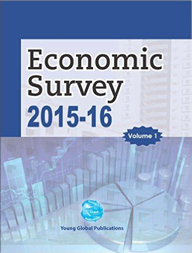 economic survey 2015 16 set of volume 1 and 2 killerkaraoke